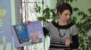 biblioteka-styczen2015